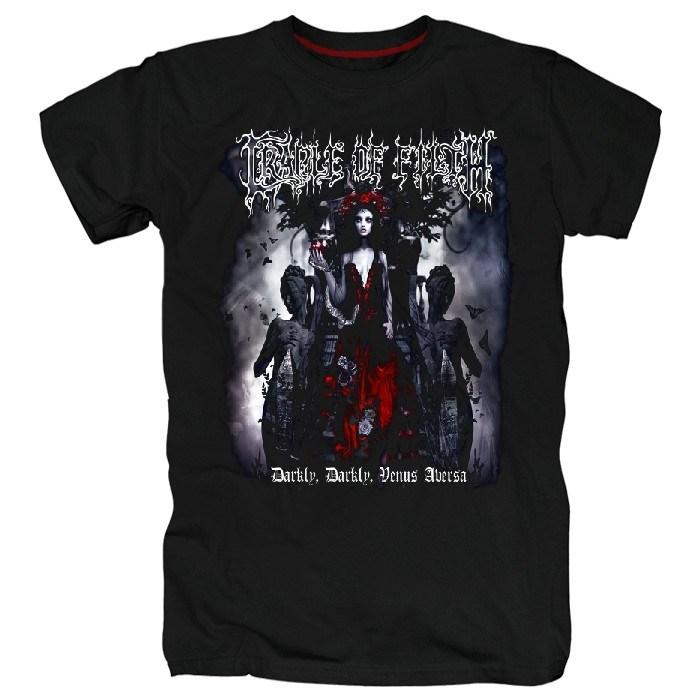 Black metal #110 - фото 234398